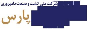 شرکت ملی پارس